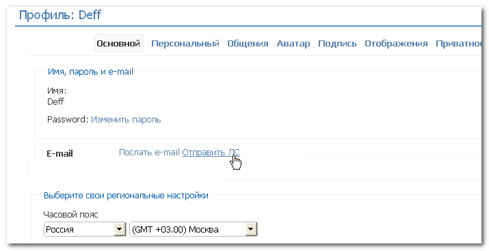 http://s5.uploads.ru/kYJPX.png