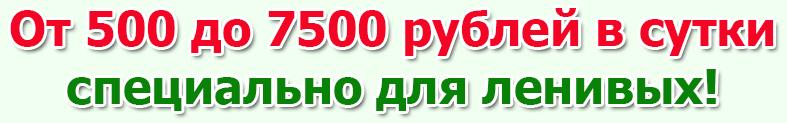 http://s5.uploads.ru/kZ4Ua.png