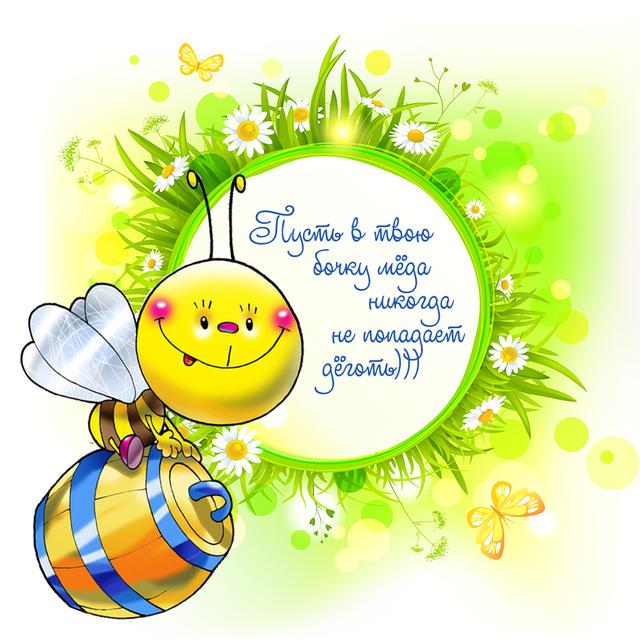http://s5.uploads.ru/keBl9.png
