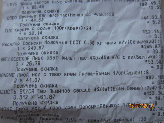 http://s5.uploads.ru/l7aDS.jpg