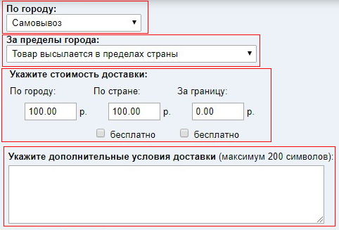 http://s5.uploads.ru/lCMsm.jpg