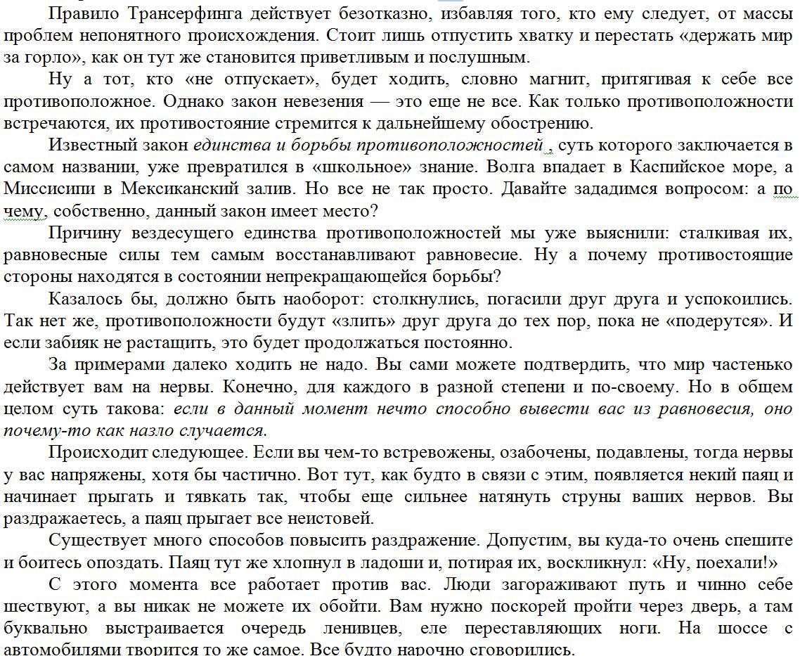 http://s5.uploads.ru/lJQXj.png