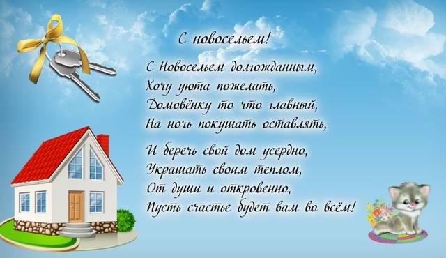 http://s5.uploads.ru/lPwtG.jpg