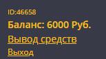 http://s5.uploads.ru/m7R1S.jpg