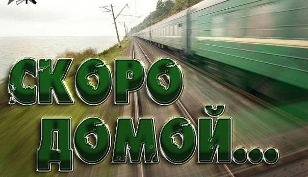 http://s5.uploads.ru/mHYl3.jpg