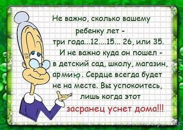 http://s5.uploads.ru/mIPVl.jpg