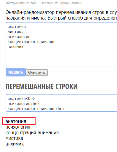 http://s5.uploads.ru/n6fNZ.png