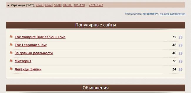 http://s5.uploads.ru/nZ2ND.jpg