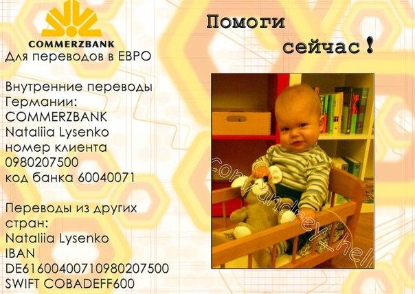 http://s5.uploads.ru/nb7pY.jpg