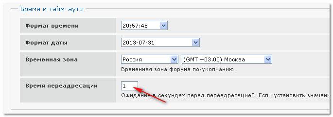 http://s5.uploads.ru/nmxHy.jpg
