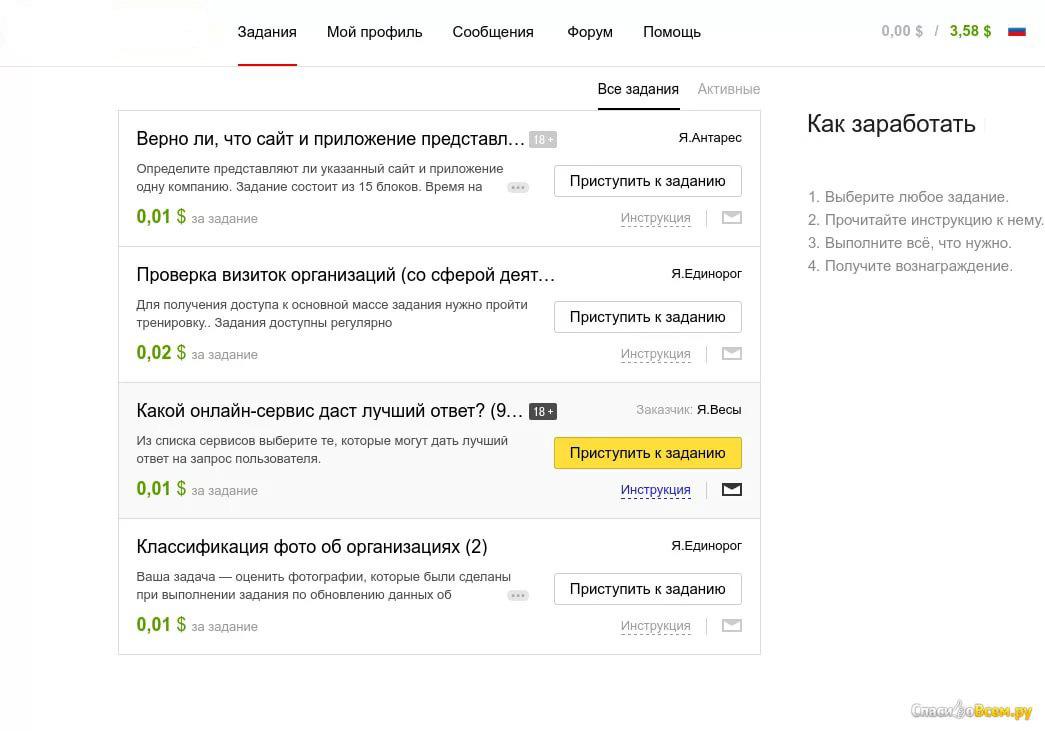 http://s5.uploads.ru/nvGXN.jpg