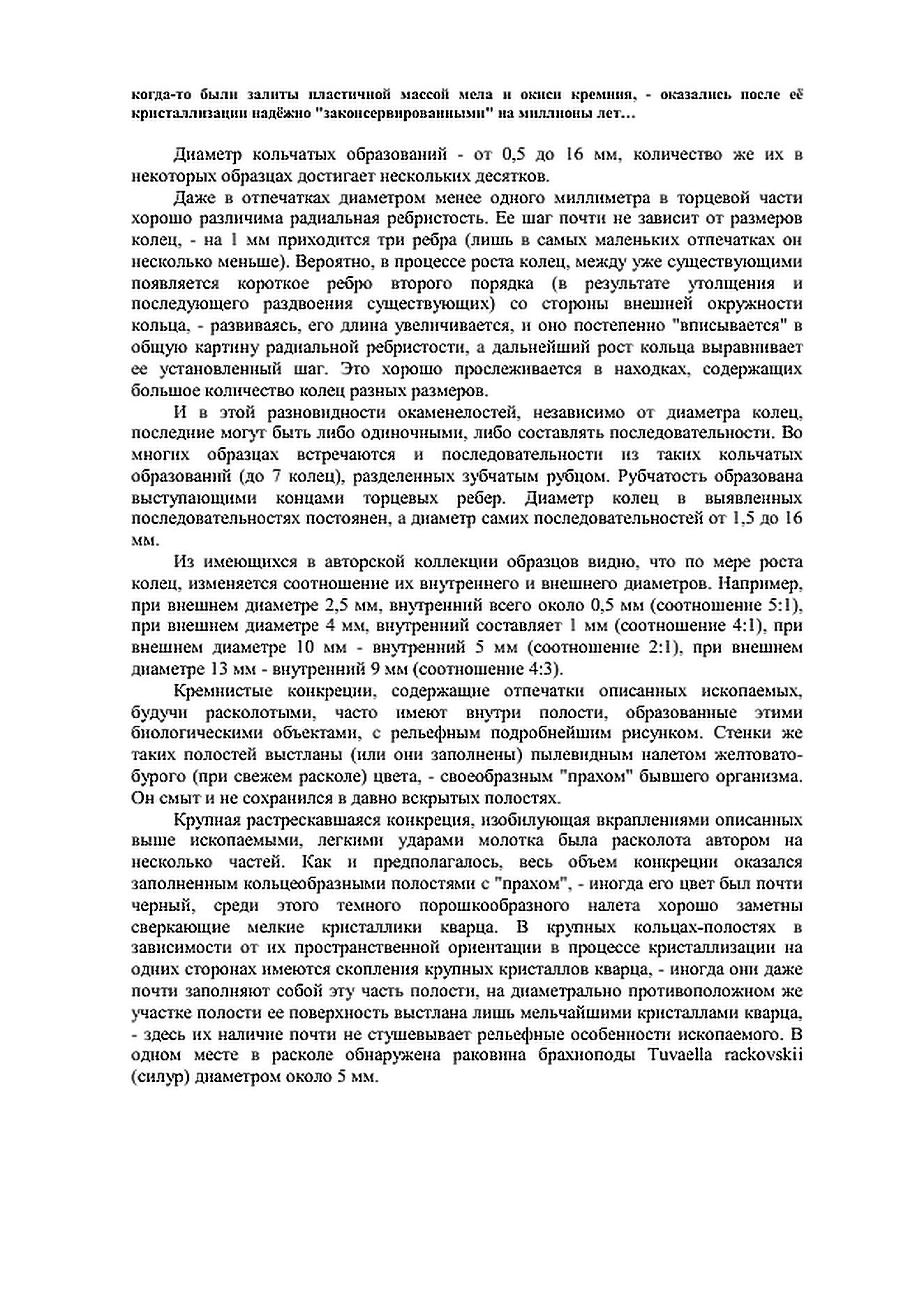 http://s5.uploads.ru/o0HZy.jpg