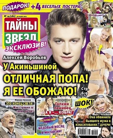 http://s5.uploads.ru/oIZH3.jpg