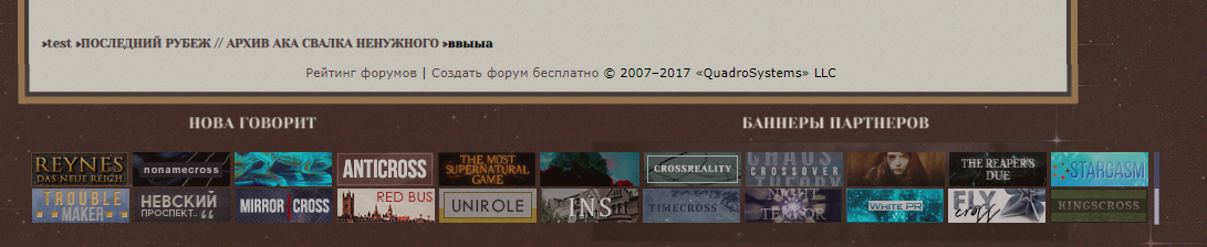 http://s5.uploads.ru/oJ8fg.png