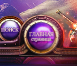 http://s5.uploads.ru/oKt3Y.png