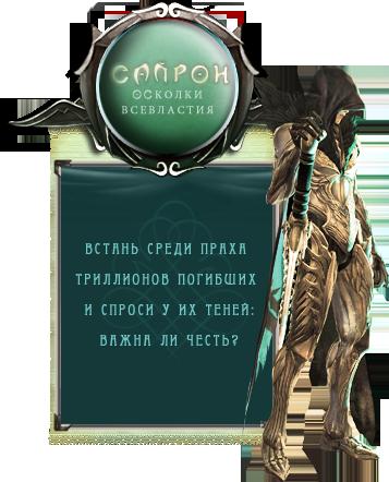 http://s5.uploads.ru/oMiIm.png