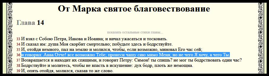 http://s5.uploads.ru/oV4Lv.png