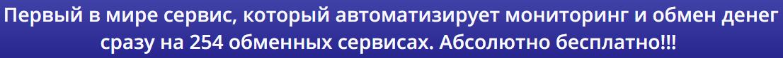http://s5.uploads.ru/ou0V4.png
