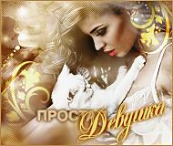 http://s5.uploads.ru/pG9Ix.png