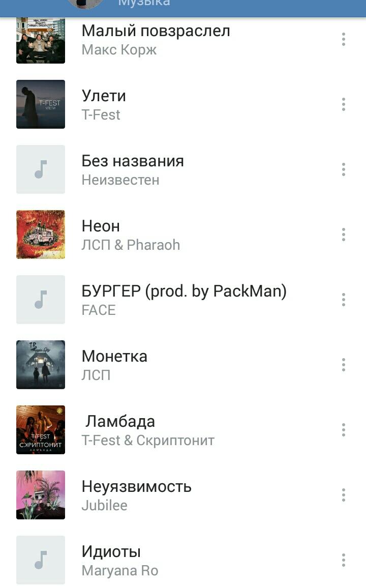 http://s5.uploads.ru/pKc5o.jpg