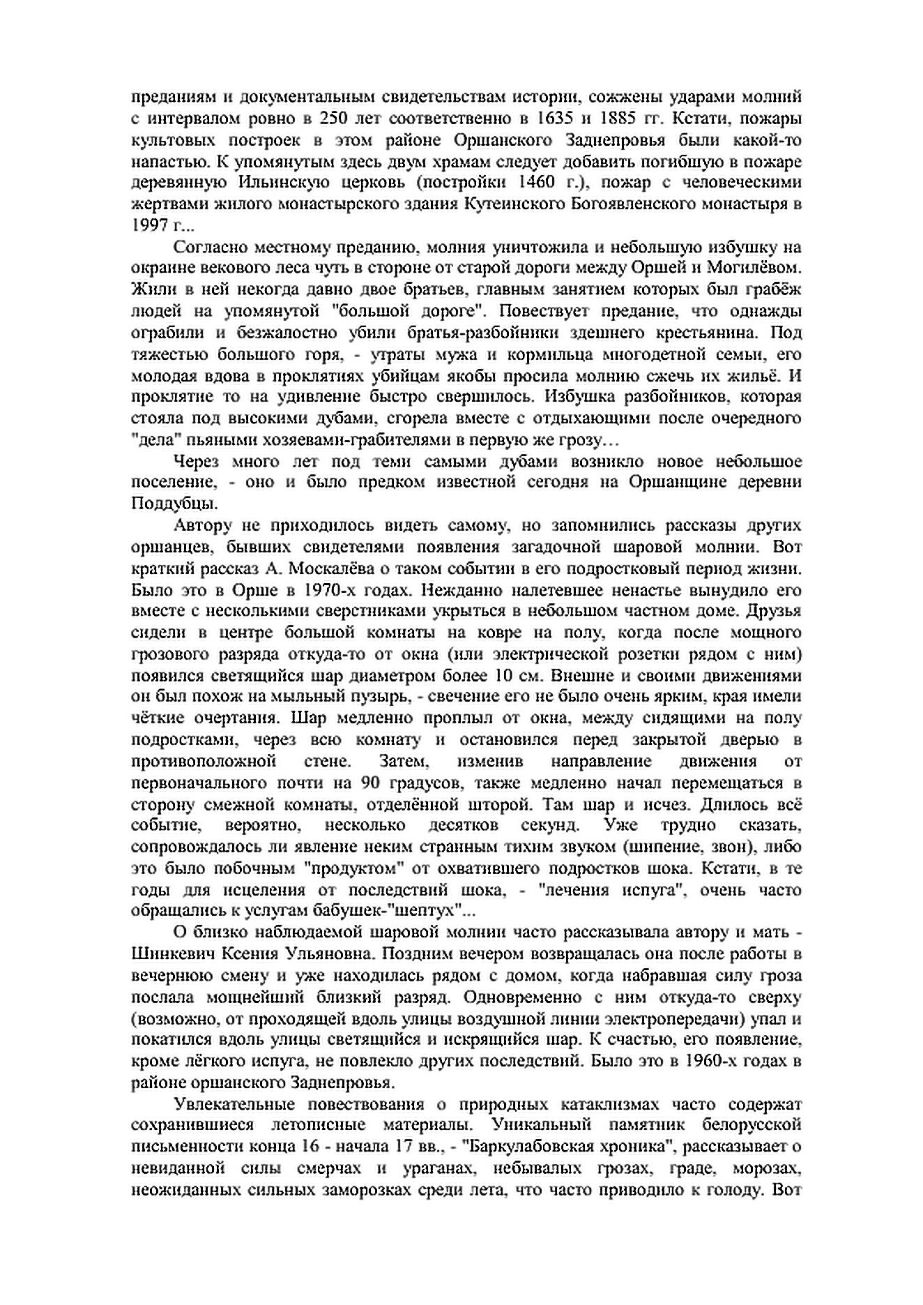 http://s5.uploads.ru/piXHO.jpg