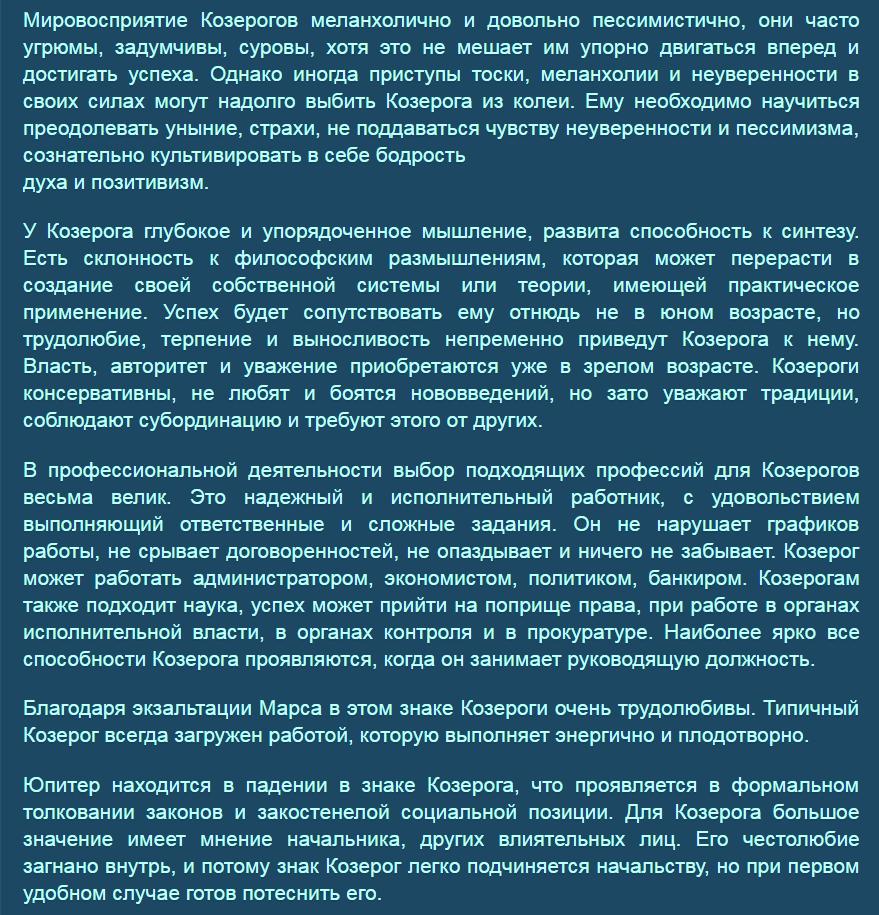 http://s5.uploads.ru/puKcN.png