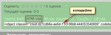 http://s5.uploads.ru/q72XM.jpg
