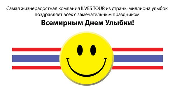 http://s5.uploads.ru/qCwbc.jpg