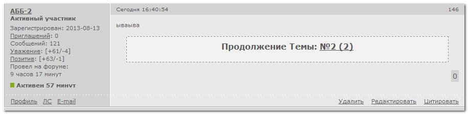http://s5.uploads.ru/qGbXI.jpg
