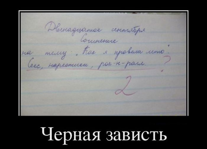 http://s5.uploads.ru/qorQ2.jpg
