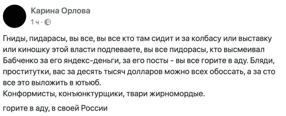 http://s5.uploads.ru/rRMI4.jpg