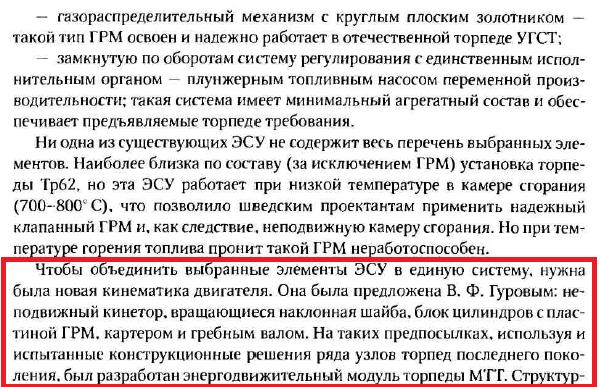 http://s5.uploads.ru/rgUiJ.png