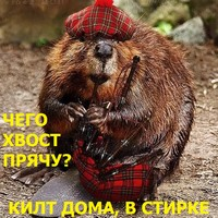 http://s5.uploads.ru/sYVEJ.jpg
