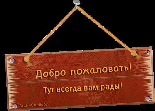 http://s5.uploads.ru/sdJVf.png