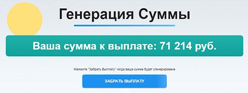 http://s5.uploads.ru/sk9H8.jpg