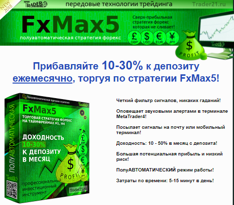 http://s5.uploads.ru/spnIb.png