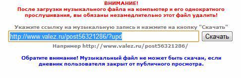 http://s5.uploads.ru/t/0UAZd.jpg