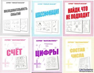 http://s5.uploads.ru/t/0mU1F.jpg