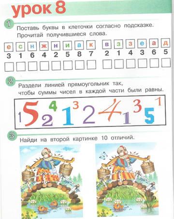 http://s5.uploads.ru/t/0mneO.jpg