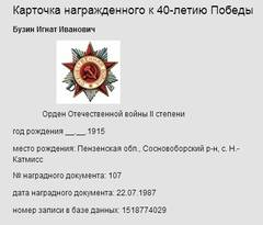 http://s5.uploads.ru/t/0okxw.jpg