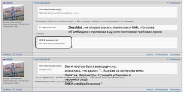 http://s5.uploads.ru/t/15arF.jpg