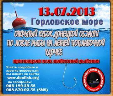 http://s5.uploads.ru/t/1DLKu.jpg