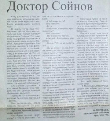 http://s5.uploads.ru/t/1HgFM.jpg