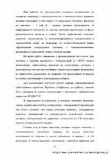 http://s5.uploads.ru/t/1lpNC.jpg