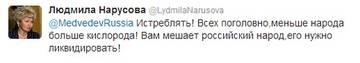 http://s5.uploads.ru/t/26u5X.jpg