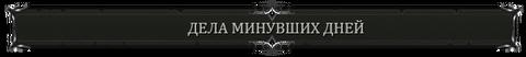 http://s5.uploads.ru/t/3Xa9k.png