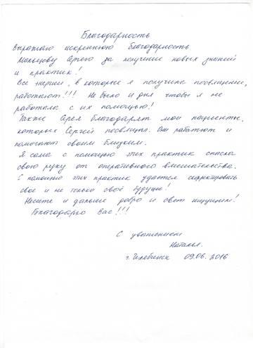 http://s5.uploads.ru/t/3Ytrh.jpg