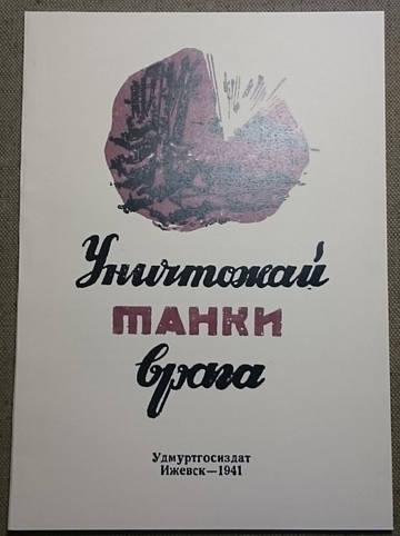 http://s5.uploads.ru/t/3rxB7.jpg