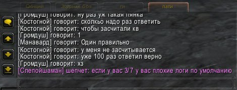 http://s5.uploads.ru/t/3wJKa.jpg