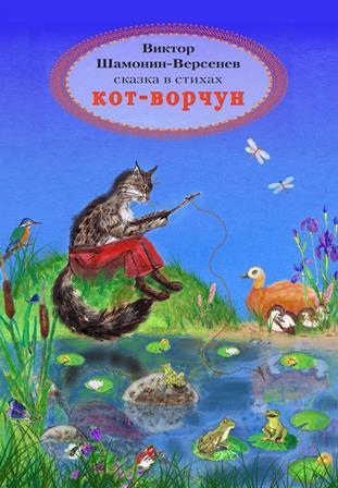 http://s5.uploads.ru/t/4P71A.jpg
